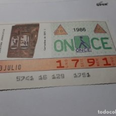 Cupones ONCE: CUPÓN ONCE 1986. Lote 194939118