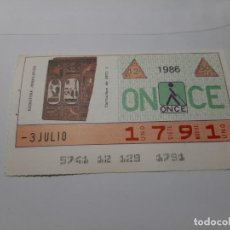 Cupones ONCE: CUPÓN ONCE 1986. Lote 194939221