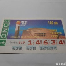 Cupones ONCE: CUPÓN ONCE EXPO 92. Lote 194939695