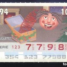 Cupones ONCE: A-8792- CUPÓN ONCE. 20 DICIEMBRE 1994. JUGUETES.. Lote 194959197