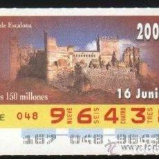 Cupones ONCE: A-8800- CUPÓN ONCE 16 JUNIO 1995. CASTILLO DE ESCALONA. TOLEDO.. Lote 194960180
