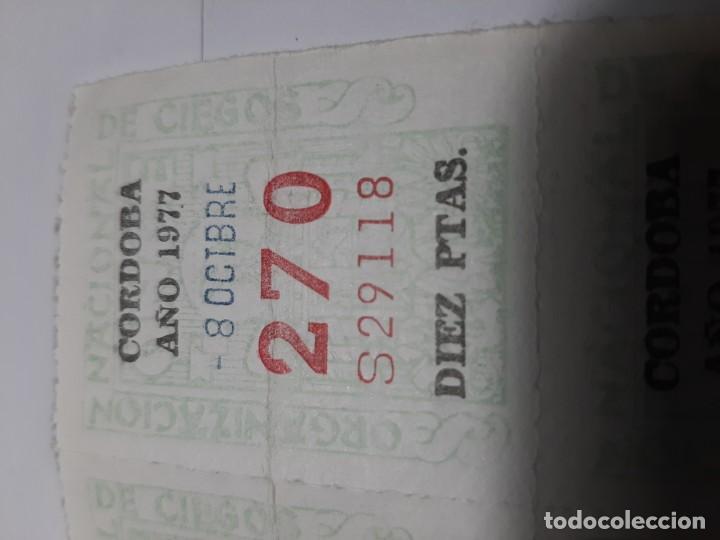 CUPÓN ONCE 1977. (Coleccionismo - Lotería - Cupones ONCE)