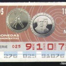 Cupones ONCE: A-8826- CUPÓN ONCE 3 OCTUBRE 1995. MONEDAS. JUAN CARLOS I. CONMEMORATIVAS. OLIMPIADA BARCELONA.. Lote 195003582