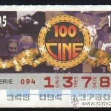Cupones ONCE: A-8828- CUPÓN ONCE 14 DICIEMBRE 1995. 100 AÑOS DE CINE.. Lote 195003778