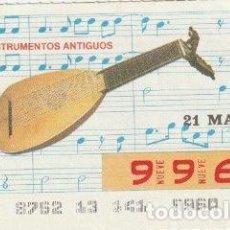 Cupones ONCE: CUPON DE LA ONCE 21 MAYO 1987 -C-36. Lote 195031120