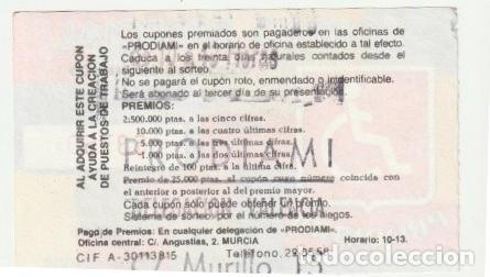 Cupones ONCE: CUPON PRODIAMI 1987 DELEGACION VALENCIA -C-36 - Foto 2 - 195031257