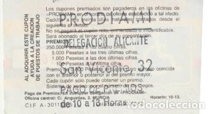 Cupones ONCE: CUPON PRODIAMI 1987 DELEGACION ALICANTE -C-36 - Foto 2 - 195031323
