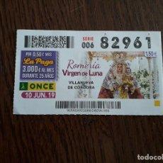 Cupones ONCE: CUPÓN ONCE 10-06-19 ROMERÍA VIRGEN DE LUNA, VILLANUEVA DE CÓRDOBA.. Lote 195148551