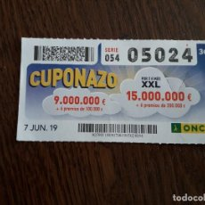 Cupones ONCE: CUPÓN ONCE 07-06-19 CUPONAZO.. Lote 195148678