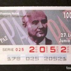 Cupones ONCE: Nº 20521 (27/JUNIO/1994). Lote 195172001