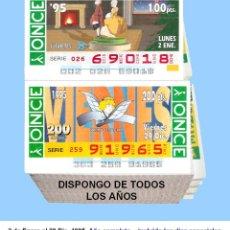 Cupones ONCE: 1995 - CUPONES DE LA ONCE / AÑO COMPLETO INCLUIDO LOS SORTEOS ESPECIALES / CALIDAD MUY BUENA. Lote 195192957