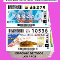 Cupones ONCE: 2014 - CUPONES DE LA ONCE / AÑO COMPLETO INCLUIDO LOS SORTEOS ESPECIALES / CALIDAD MUY BUENA. Lote 195193058