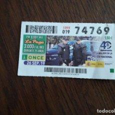Cupones ONCE: CUPÓN ONCE 26-09-19, 40 ANIVERSARIO DE LA MUJER EN LA POLICÍA NACIONAL.. Lote 195238032