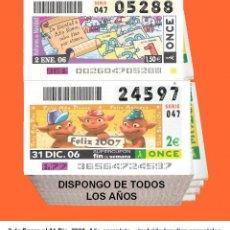 Cupones ONCE: 2006 - CUPONES DE LA ONCE / AÑO COMPLETO INCLUIDO LOS SORTEOS ESPECIALES / CALIDAD MUY BUENA. Lote 195270702
