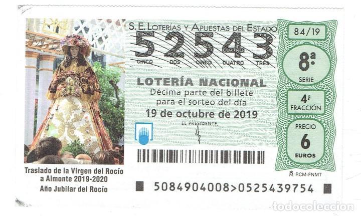 LOTERIA NACIONAL, SORTEO 84 DEL 2019 (Coleccionismo - Lotería - Cupones ONCE)