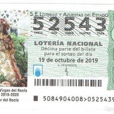 Cupones ONCE: LOTERIA NACIONAL, SORTEO 84 DEL 2019. Lote 195303242