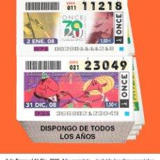 Cupones ONCE: 2008 - CUPONES DE LA ONCE / AÑO COMPLETO INCLUIDO LOS SORTEOS ESPECIALES / CALIDAD MUY BUENA. Lote 195380727