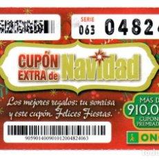 Cupones ONCE: CUPÓN EXTRA DE NAVIDAD DE LA ONCE - SORTEO DEL 1/01/20. Lote 195407996