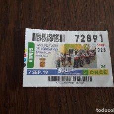 Cupones ONCE: CUPÓN ONCE 07-09-19 DANCE DEL PALOTEO DE LONGARES, ZARAGOZA DESDE 1668. Lote 195435305