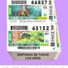 Cupones ONCE: 2011 - CUPONES DE LA ONCE / AÑO COMPLETO INCLUIDO LOS SORTEOS ESPECIALES / CALIDAD MUY BUENA. Lote 195464280
