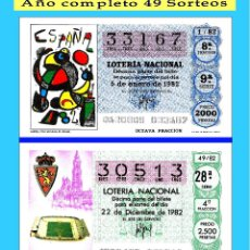 Cupones ONCE: OCASIÓN- 1982 LOTERÍA NACIONAL.- AÑO COMPLETO SÁBADOS / CALIDAD MUY BUENA, DISPONGO DE OTROS AÑOS. Lote 195492071