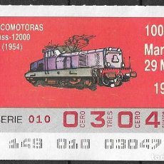 Billets ONCE: ONCE,LOCOMOTORAS,29/05/1990.. Lote 195904833