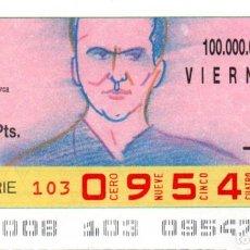 Bilhetes ONCE: CUPONES DE LA ONCE - AÑO 1988 - 8 DE ENERO - F. GARCÍA LORCA. ESCRITOR. Lote 198073321