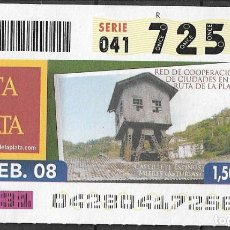 Billets ONCE: ONCE,RUTA DE LA PLATA,11/02/2008.. Lote 199392273