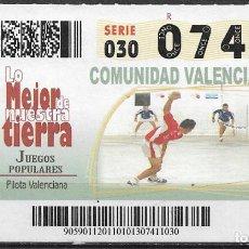 Coupon ONCE: ONCE,LO MEJOR DE NUESTRA TIERRA,10/10/2013.. Lote 199394006
