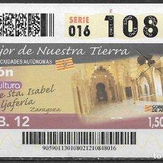 Coupon ONCE: ONCE,LO MEJOR DE NUESTRA TIERRA,08/02/2012.. Lote 199394937