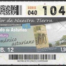Billets ONCE: ONCE,LO MEJOR DE NUESTRA TIERRA,19/02/2012.. Lote 199395736