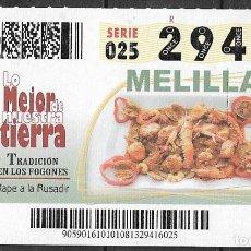Coupon ONCE: ONCE,LO MEJOR DE NUESTRA TIERRA,01/08/2013.. Lote 199396255
