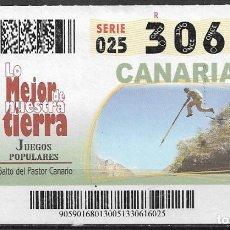 Coupon ONCE: ONCE,LO MEJOR DE NUESTRA TIERRA,30/05/2013.. Lote 199396970
