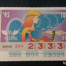 Cupones ONCE: MIERCOLES 27DE DICIEMBRE DE 1995. ANGELES. Nº 23339. Lote 199576656