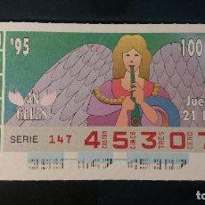 Cupones ONCE: JUEVES 21 DE DICIEMBRE DE 1995. ANGELES Nº 45307. Lote 199577026