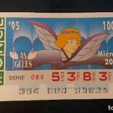 Cupones ONCE: MIERCOLES 20 DE DICIEMBRE DE 1995. ANGELES Nº 53831. Lote 199578123