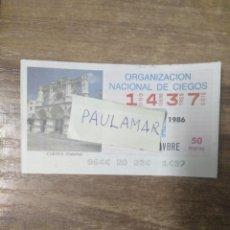 Bilhetes ONCE: MFF.- CUPON DE LA O.N.C.E.- ORGANIZACION NACIONAL DE CIEGOS.- CUENCA(CATEDRAL).- 13-11-1986.-. Lote 200059785