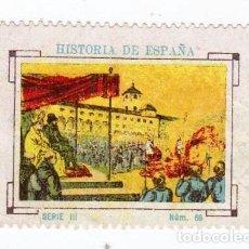 Cupones ONCE: CUPÓN SOCIEDAD CIEGOS LA HISPALENSE.1934. HISTORIA DE ESPAÑA.. Lote 201477988