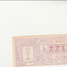 Billets ONCE: CUPON DE LA ONCE 18 ENERO 1985 . Lote 201666592