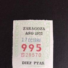 Bilhetes ONCE: LOTERÍA CUPON ONCE AÑO 1977 ZARAGOZA. Lote 202100080