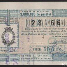 Cupones ONCE: BARCELONA- LOTERIA REPUBLICANA- SORTEO 36 - 22 DICIEMBRE DE 1938.- VER FOTOS. Lote 202582661