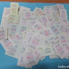 Cupones ONCE: CUPON ONCE,560 CUPONES DEL 1979,HAY DE SEVILLA-BARCELONA-VIZCAYA-MALAGA-ALICANTE-TARRAGONA-. Lote 220967211