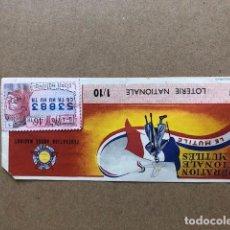 Cupones ONCE: LOTERIA FRANCESA 1965 FEDERACION NACIONAL DE MUTILADOS LE MUTILE. Lote 204598287
