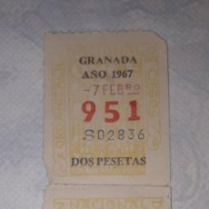 Cupones ONCE: CUPON CUPONES ONCE ANTIGUOS GRANADA 1967. Lote 205274611