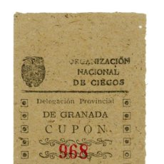 Cupones ONCE: CUPÓN ONCE 1941 MODELO ESCASO GRANADA NUM. 968. Lote 205552481