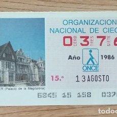 Cupones ONCE: 0376 CUPÓN DE LA ONCE DEL DÍA 13 DE AGOSTO DE 1986 VIÑETA PALACIO DE LA MAGDALENA SANTANDER ESPAÑA. Lote 205588973