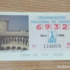 Cupones ONCE: 6932 CUPÓN DE LA ONCE DEL DÍA 12 DE AGOSTO DE 1986 VIÑETA CASTILLO DE BELLVER MALLORCA. Lote 205589040