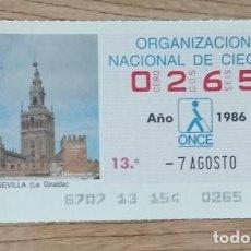 Cupones ONCE: 0265 CUPÓN DE LA ONCE DEL DÍA 7 DE AGOSTO DE 1986 VIÑETA LA GIRALDA SEVILLA ESPAÑA. Lote 205589230