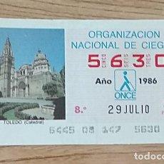 Cupones ONCE: 5630 CUPÓN DE LA ONCE DEL DÍA 29 DE JULIO DE 1986 VIÑETA CATEDRAL DE TOLEDO ESPAÑA. Lote 205589778