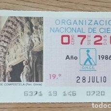 Cupones ONCE: 0720 CUPÓN DE LA ONCE DEL DÍA 28 DE JULIO DE 1986 VIÑETA SANTIAGO DE COMPOSTELA ESPAÑA. Lote 205589877